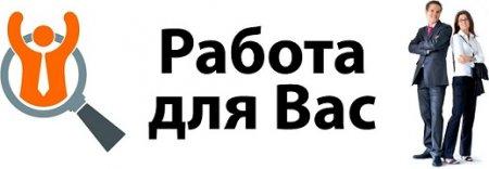 Актуальные вакансии в Санчурском муниципальном округе на 01.07.2021
