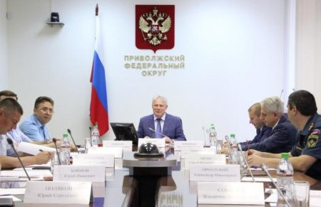 Обеспечение безопасности населения и территорий в летний период обсудили на совещании в ПФО