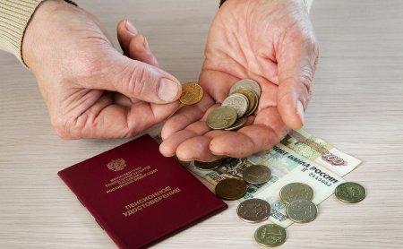 С 1 августа подрастут пенсии порядка 93 тысяч работающих пенсионеров  Кировской области